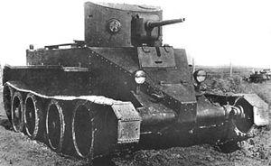 БТ-2 «Быстроходный танк»