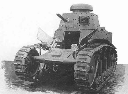 Т-18(МС-1)